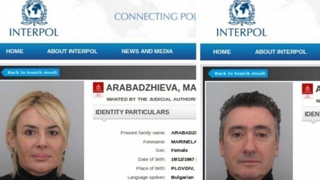 Спряха делото срещу Ветко Арабаджиев, пускат Маринела от ареста