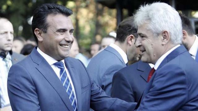 Скопие оставя евроатлантическите мантри за синия екран, дава път на югославско-мафиотски бизнес