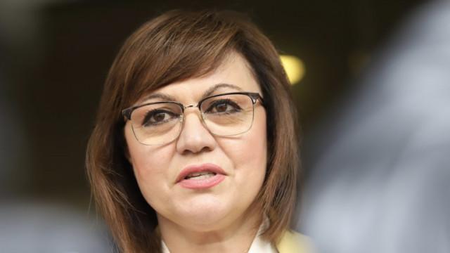 За Нинова е абсурдно да се иска оставката на президента