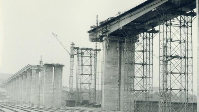 Днес Аспарухов мост става на 44 години