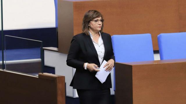 Нинова отказала да дебатира с опонентите си за председател
