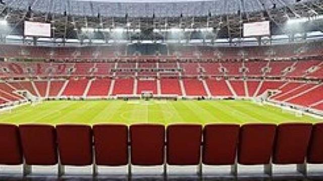 Байерн - Севиля ще се играе пред публика