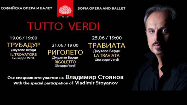 Софийската опера обяви програма за месец юни 2020