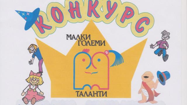 "Илиана Балийска с ""Палаво шоу"" в Аспарухово"