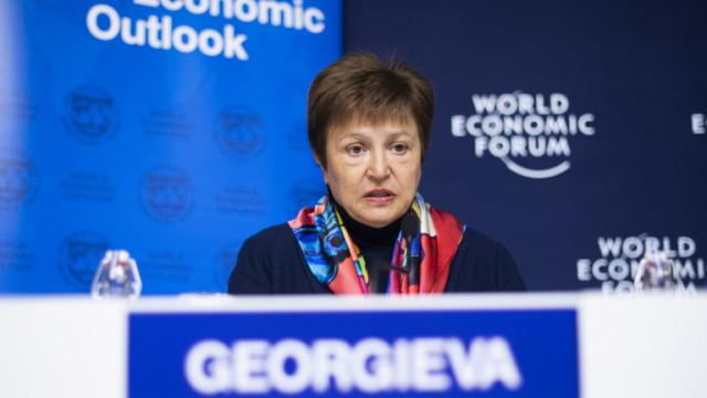 Кристалина Георгиева: Световната икономическа криза е далеч от приключване