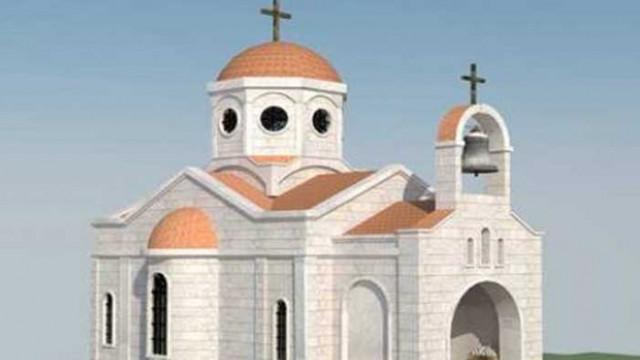 """Събират пари за доизграждането на храм """"Свети Николай"""" в двора на ВВМУ """"Н. Й. Вапцаров"""""""