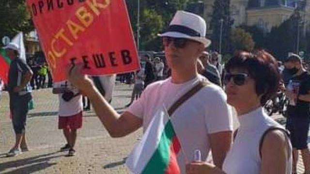 Протестираща: Петиция на българи от чужбина срещу Бабикян е унищожена
