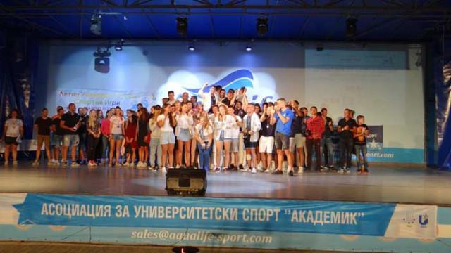 За първи път МУ-Варна е комплексен победител в Летните университетски спортни игри