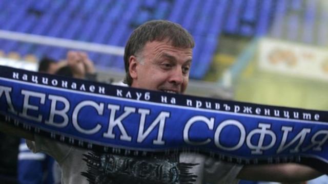 Наско Сираков начело на Левски от 6 юли