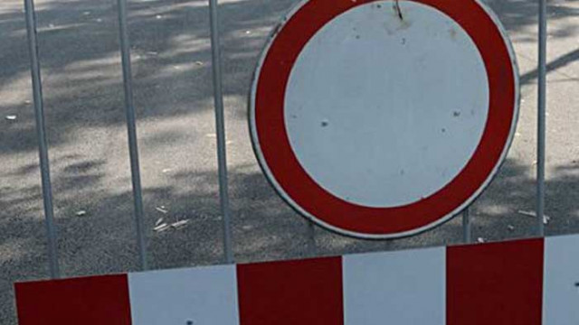 Затварят улици във Варна във връзка с футболна среща