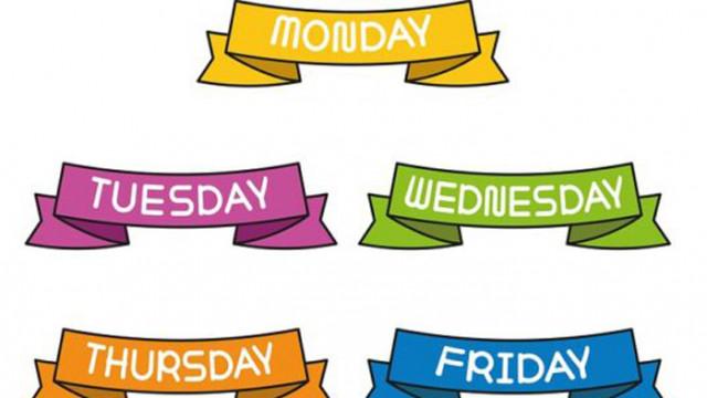 Цветовете за дните на седмицата от 14 до 20 септември