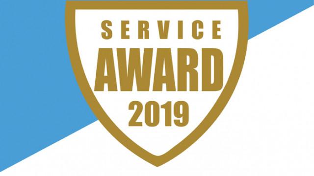 """МБАЛ """"Надежда"""" спечели наградата за обслужване на WhatClinic за 2019"""