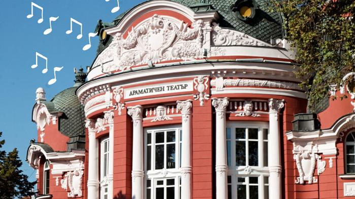 Хитове от мюзикъли в Арии от Балкона на Театъра във Варна на 30 май