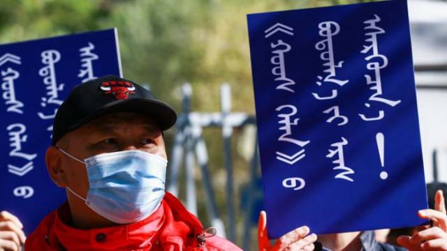 Китай задържа 130 монголци на протест срещу езиковата политика