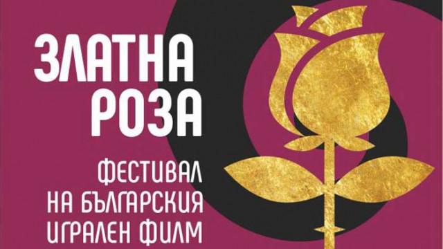 """Във Варна започва фестивалът """"Златна роза"""""""
