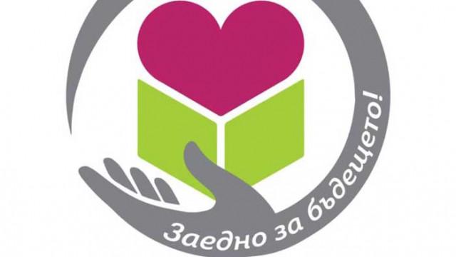 Хуманитарна инициатива подкрепя семейства от Варна загубили работа заради пандемията