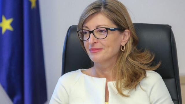 Захариева: ЕС трябва да продължи с усилията за сключване на инвестиционно споразумение с Китай