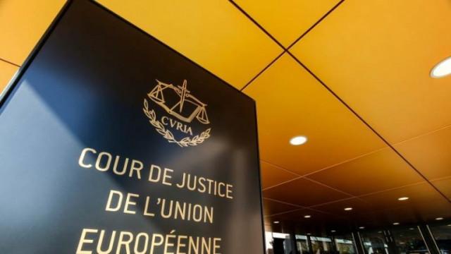 Евросъдът потвърди интернет неутралността в Европа