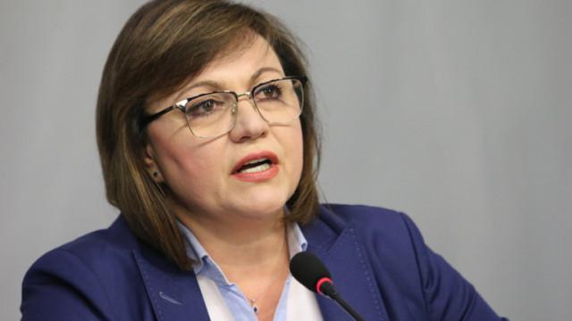 Нинова зове: Да не позволяваме Борисов да ограби бъдещето ни