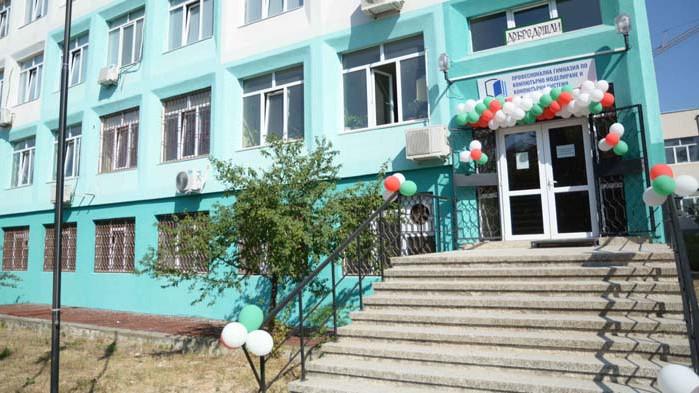 Във Варна учебната година започна и за новата IT-гимназия