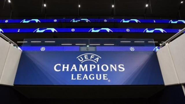 Финалът на Шампионската лига може да се изиграе в Лисабон