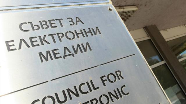 СЕМ одобри проектобюджетите на БНР и БНТ за 2021 година