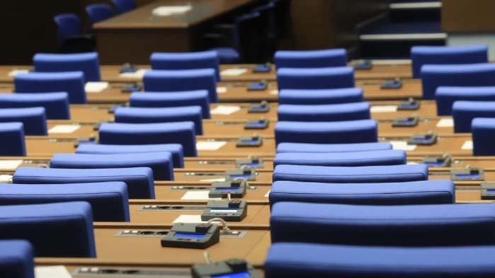 Дори без БСП и ДПС – парламентът събра кворум