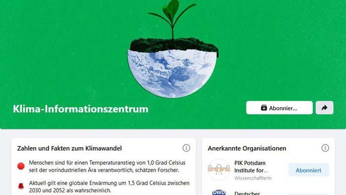 Facebook създава център за климатична информация след пожарите в Калифорния