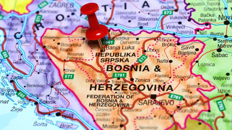 Седем сърби задържани за убийството на 44 мюсюлмани в Босна през 1992 г.