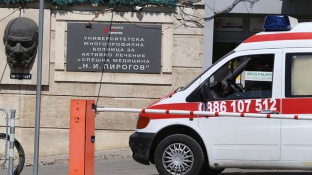 След системен тормоз: Почина жената, запалена от мъжа си във врачанско село
