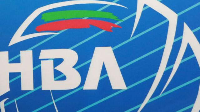 Ясни са групите и жребият за сезон 2020/2021 на волейболната Висша лига при мъжете