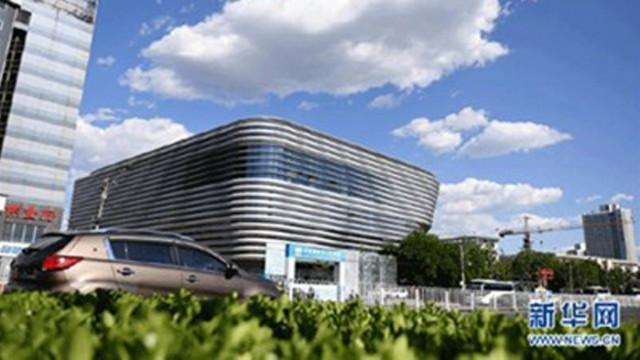 Завърши строителството на комплексния тренировъчен център в Пекин