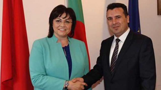 Зоран Заев прави вътрешни избори за лидер по примера на Нинова