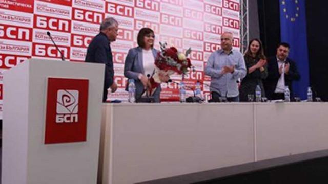 Нинова чисти в БСП - извади опозицията от ръководството на конгреса