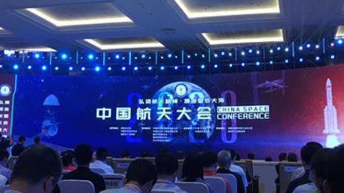 Китай се готви да приземи астронавти на Луната