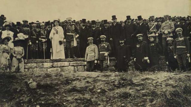 Евгений Еков: 22 септември 1908 г. – в паметта на архивите