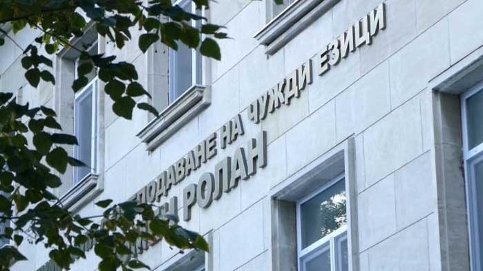 Нови случаи на заразени ученици с COVID-19 в Стара Загора