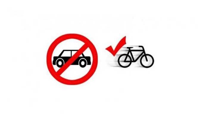 Варна се включва в Европейския ден без автомобили