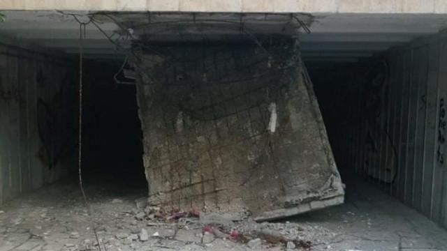 Срути се таванът на подлеза до Делфинариума