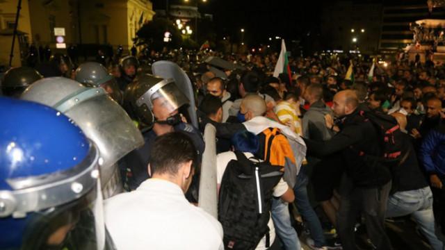 СДВР пусна видео от протеста снощи
