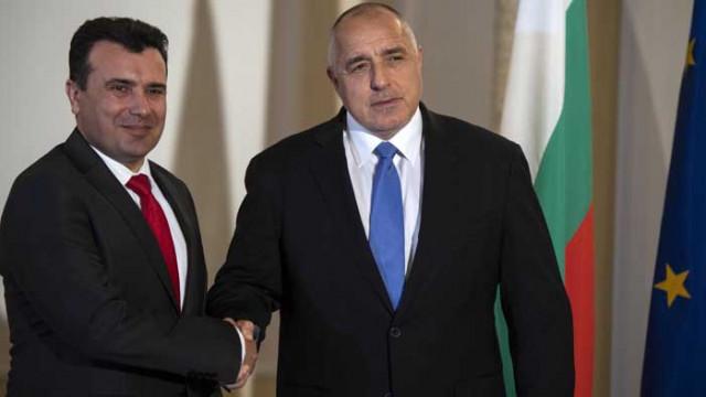 Заев: Ще имам среща с Борисов и ще говорим за Гоце Делчев