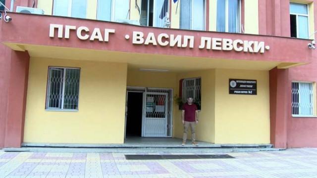 Трима учители от Благоевград с COVID-19, девет паралелки учат дистанционно