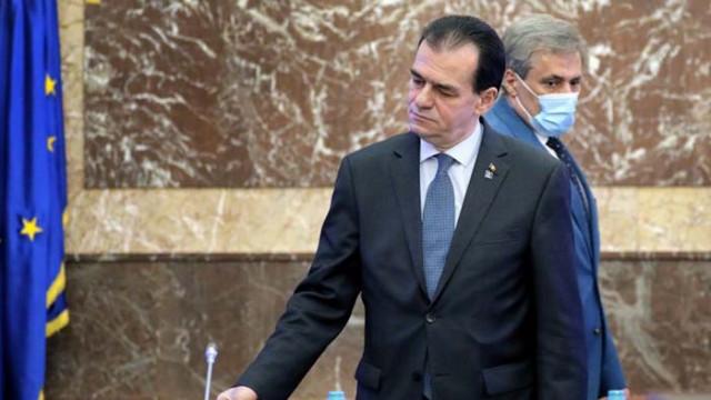 Обвиниха румънския премиер, че не спазва мерките срещу COVID-19