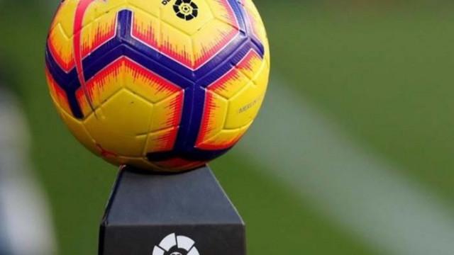 Новият сезон в Ла Лига започва на 12 септември
