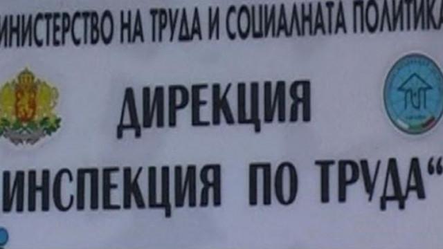 Инспектори на Инспекцията по труда във Варна провериха работодатели, използвали недеклариран труд