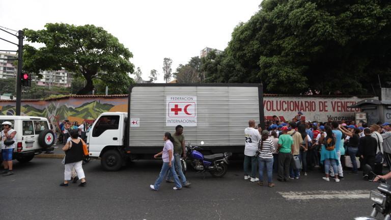 52 млн. души по света засегнати от бедствия през 2020 година
