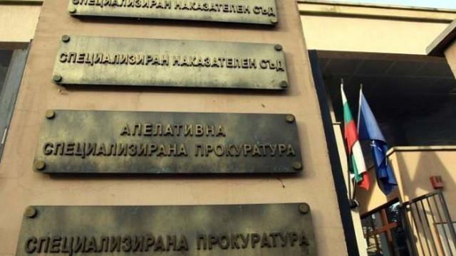 Бившият шеф на отдела за борба с наркотиците в ГДБОП остава за постоянно в ареста