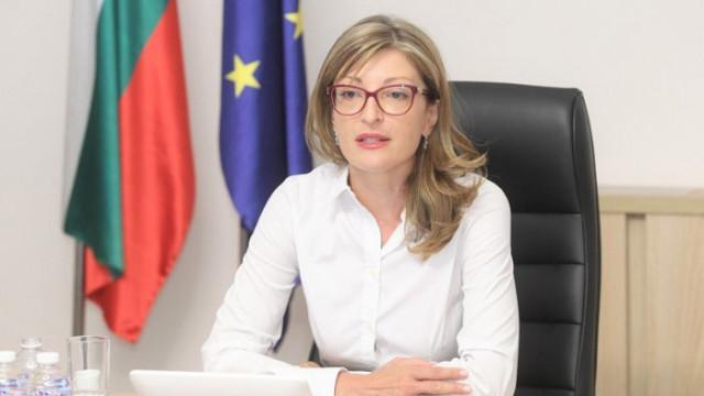 Захариева: Няма промяна в българската позиция по Израело-палестинския конфликт