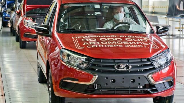 AвтоВАЗ произведе 30-милионния автомобил Lada