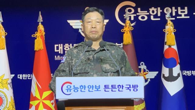 Южна Корея с безпрецедентна молба за сътрудничество с КНДР